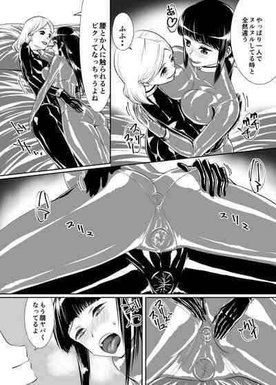 百合ラバー 3