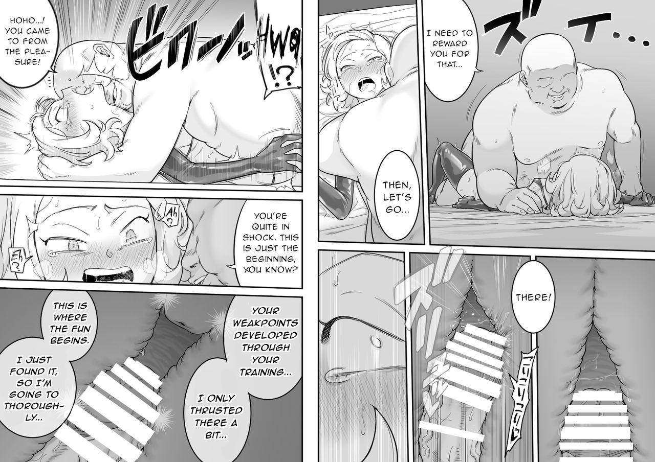 Kachou Seidorei Choukyou 2 42