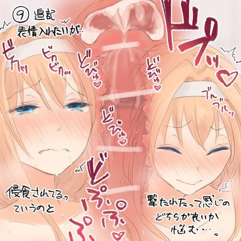 Icha Love Sex shita Ue de Shiawase na Katei o Kizukitai 3