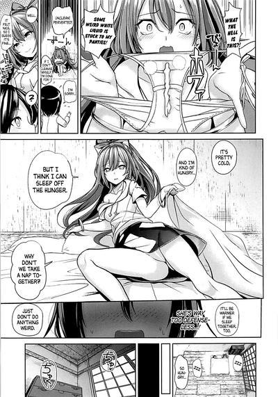 Touhou Ane Love 1 Yorigami Shion 7