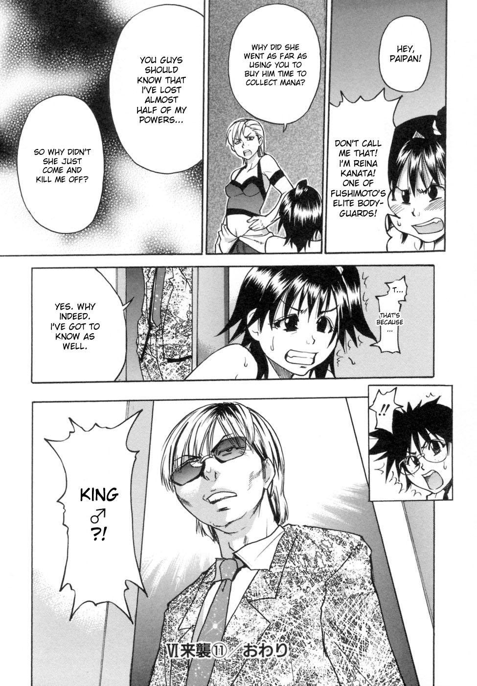 Shining Musume. 5. Five Sense of Love 122