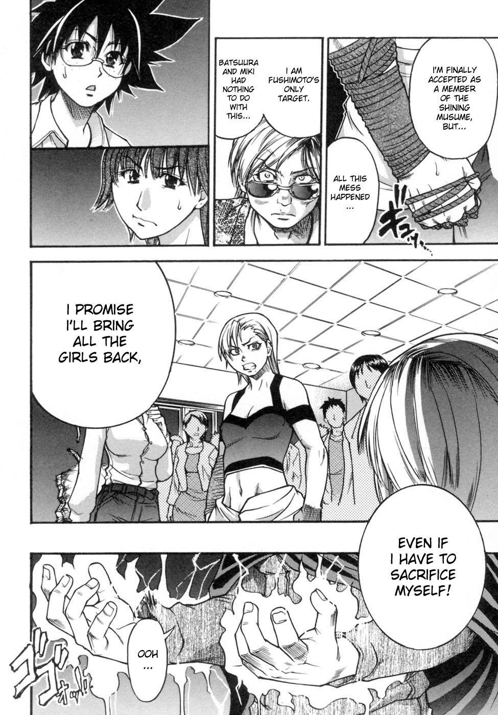 Shining Musume. 5. Five Sense of Love 126