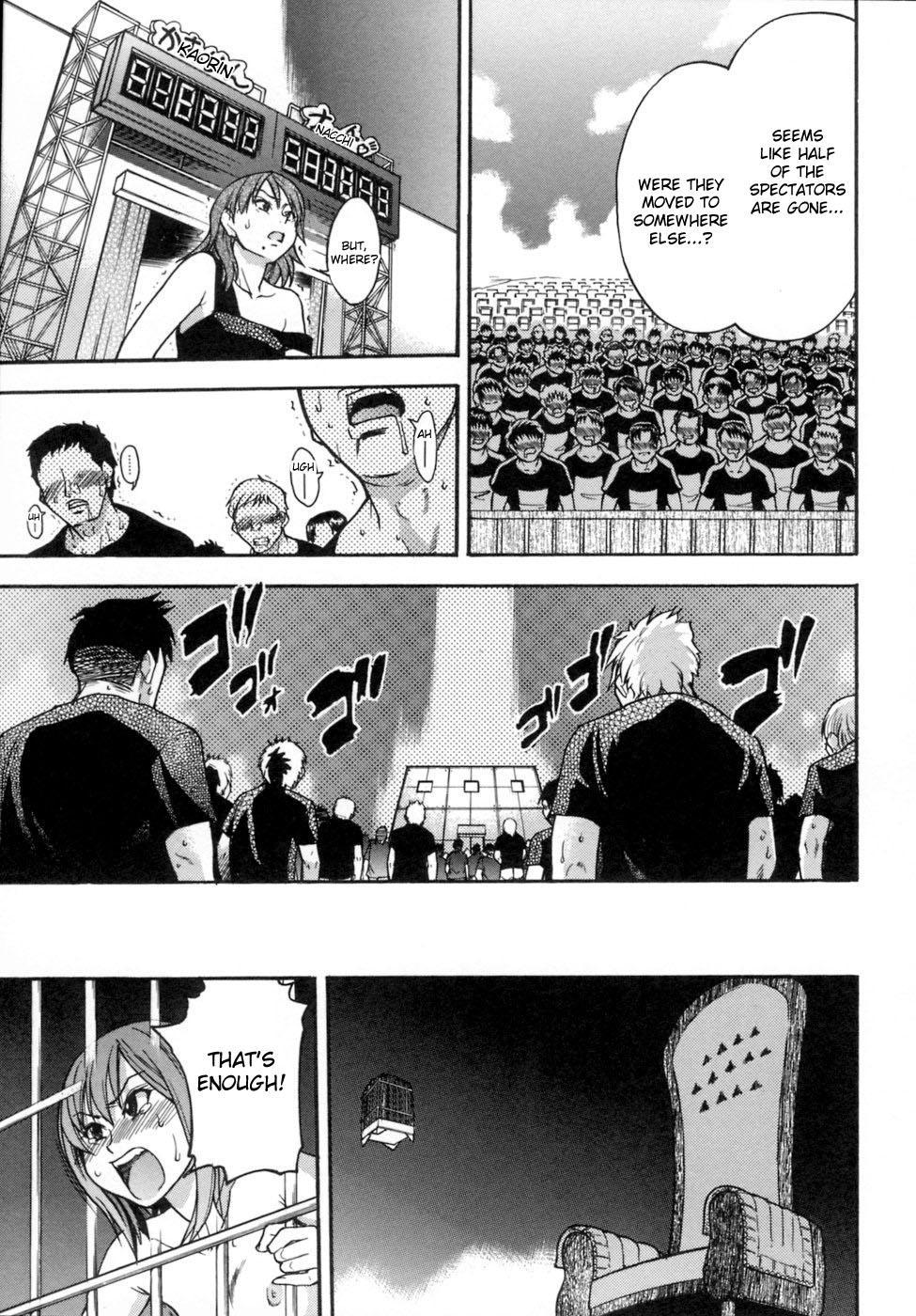 Shining Musume. 5. Five Sense of Love 159