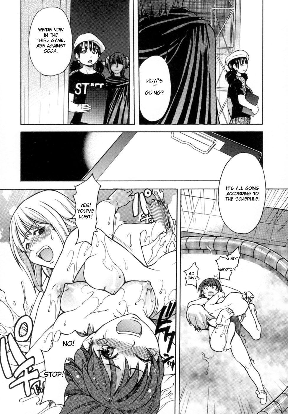 Shining Musume. 5. Five Sense of Love 16