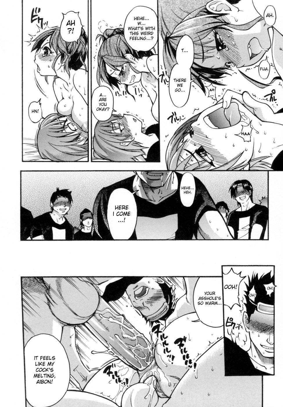 Shining Musume. 5. Five Sense of Love 180