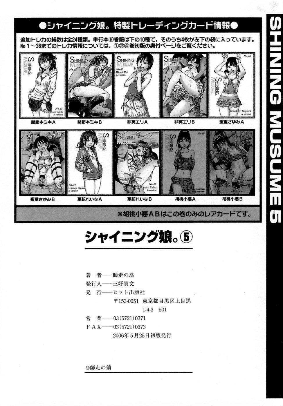 Shining Musume. 5. Five Sense of Love 210