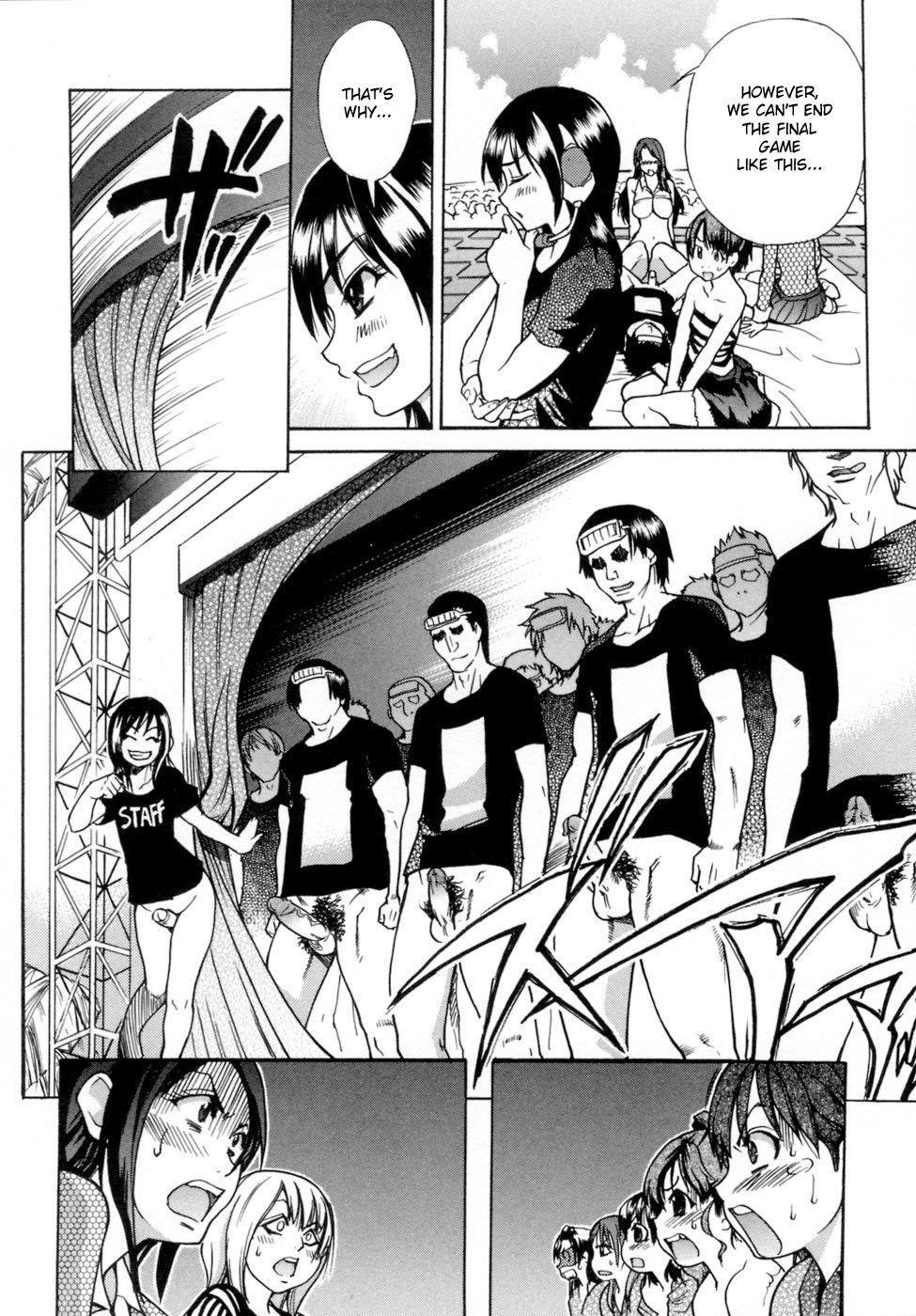 Shining Musume. 5. Five Sense of Love 81