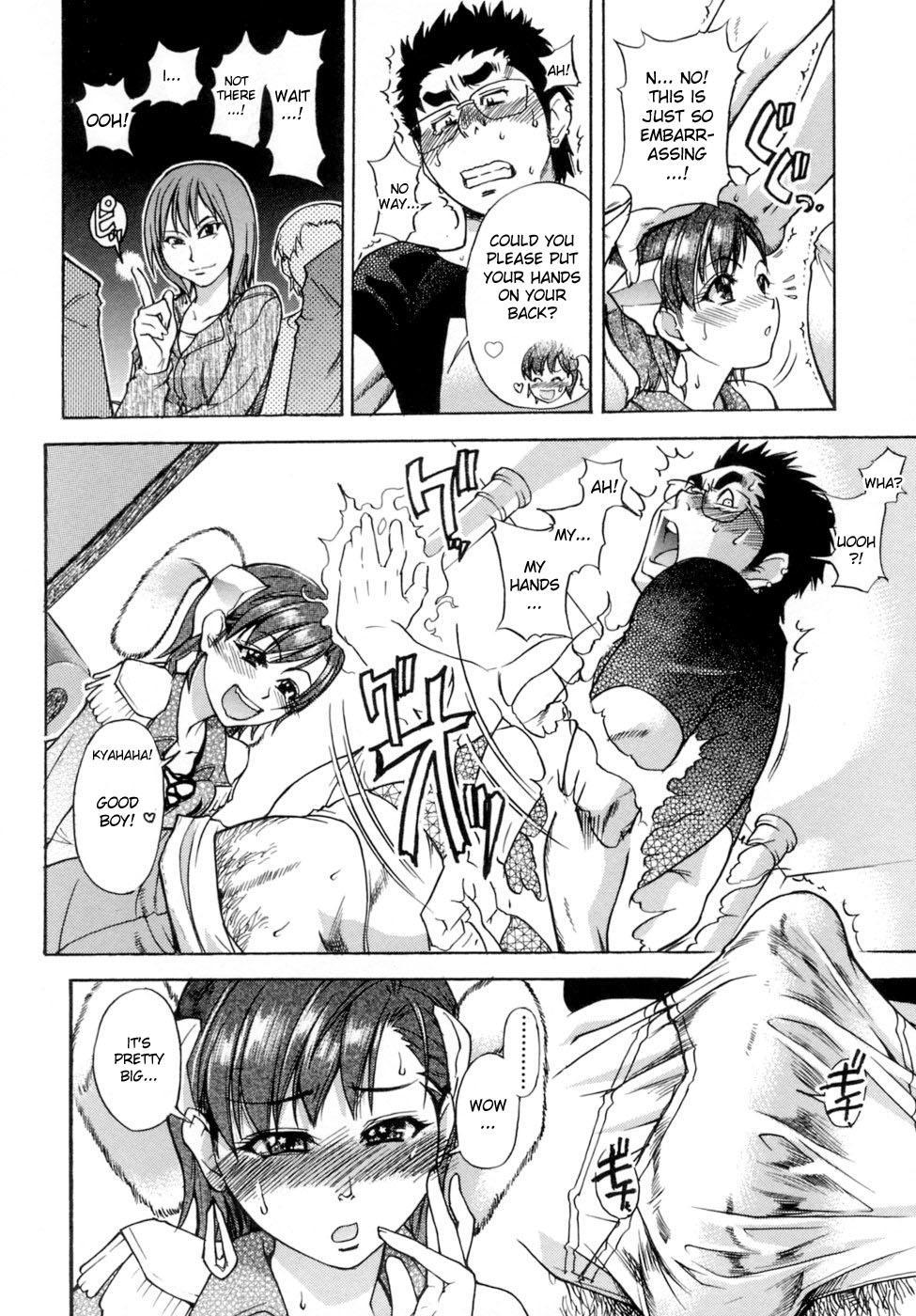 Shining Musume. 5. Five Sense of Love 91