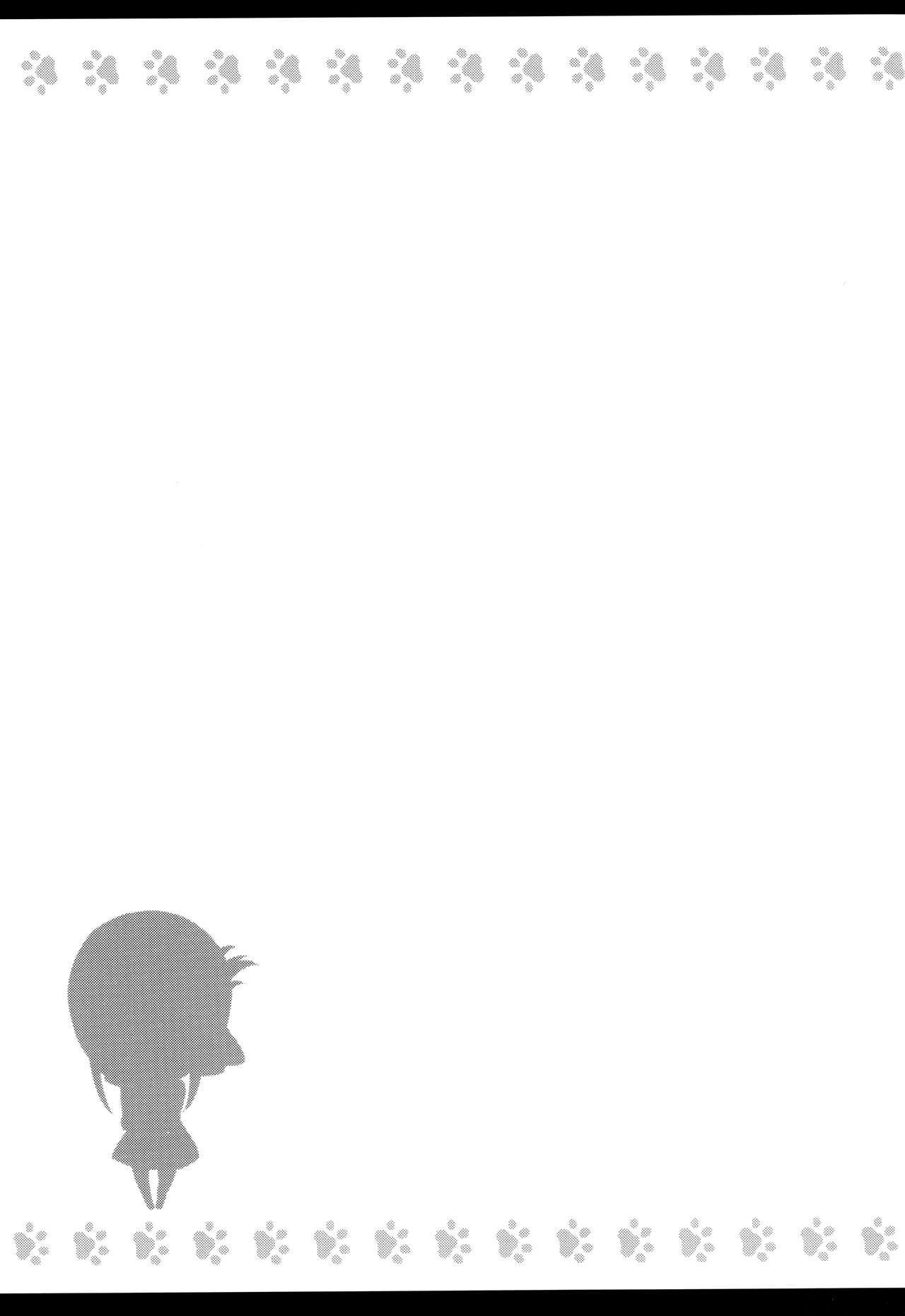 [Neko wa Manma ga Utsukushii (Hisasi)] Kaguya-sama no Enmusubi | Kaguya-sama's Matchmaking Charm (Kaguya-sama wa Kokurasetai) [English] [Zaibatsu] 25