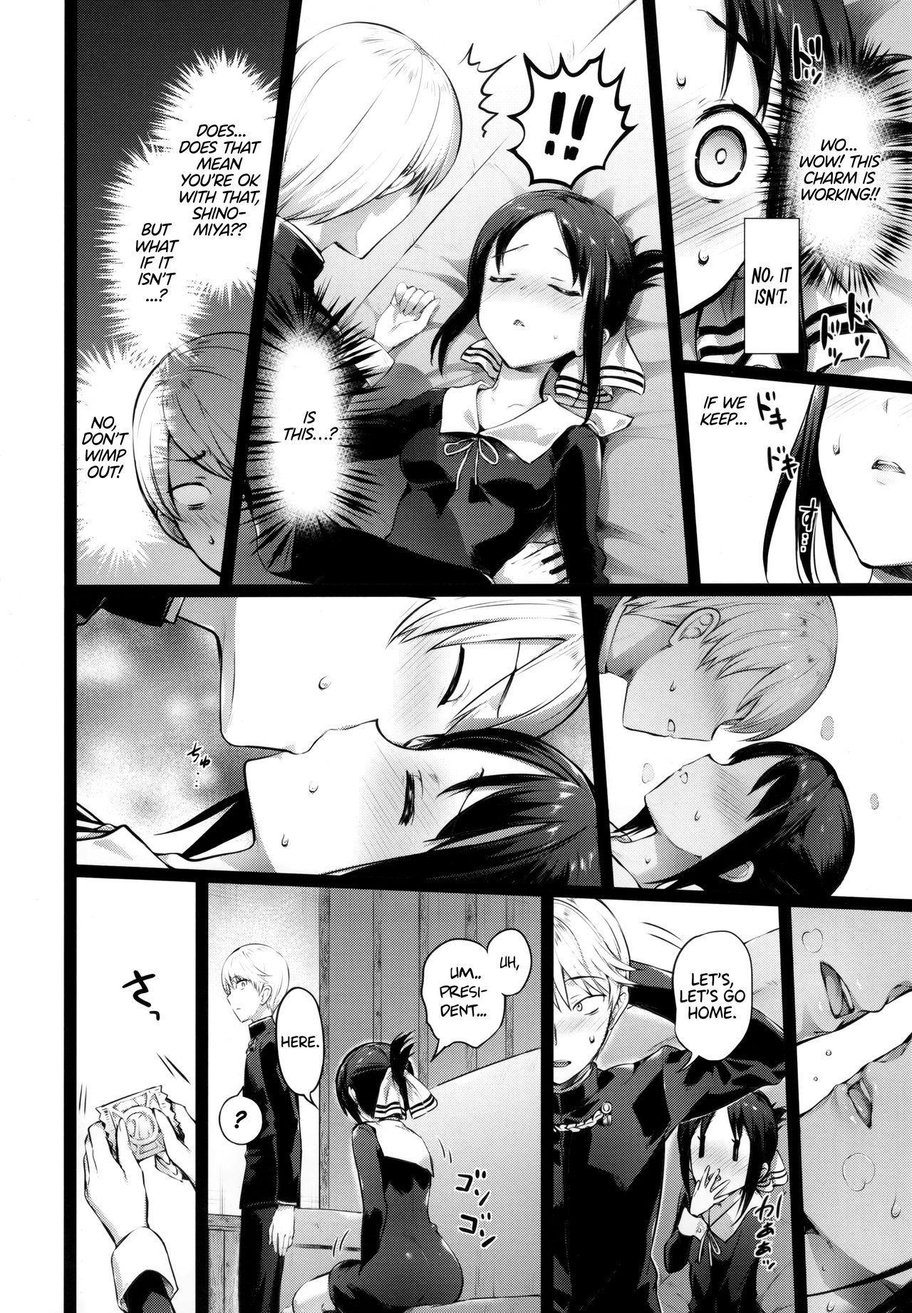 [Neko wa Manma ga Utsukushii (Hisasi)] Kaguya-sama no Enmusubi | Kaguya-sama's Matchmaking Charm (Kaguya-sama wa Kokurasetai) [English] [Zaibatsu] 5