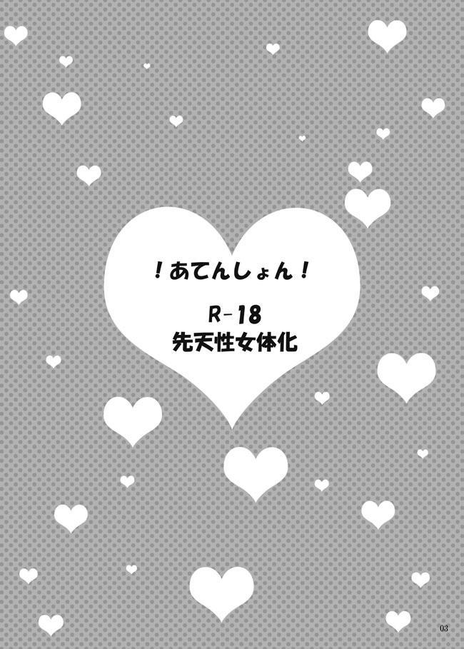[Akamiya Kuku] Jijishishi (Mikashishi) ♀ [WEB Sairoku] 1