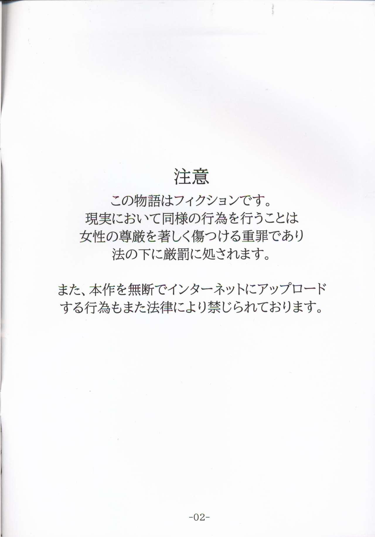 Machi ni Dekaketa Shiori ga Kaette Konai 1
