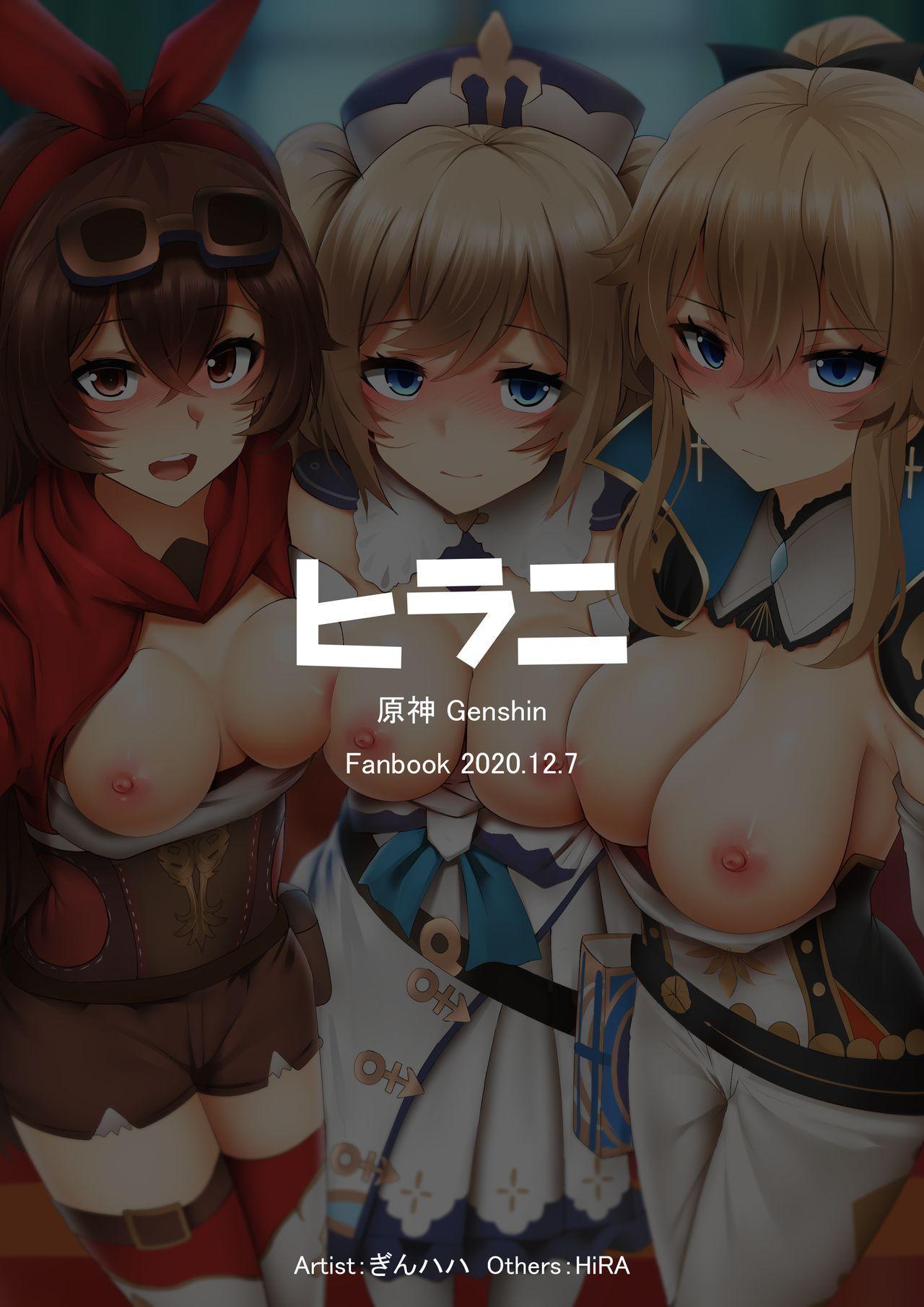 Girls of Mondo 24