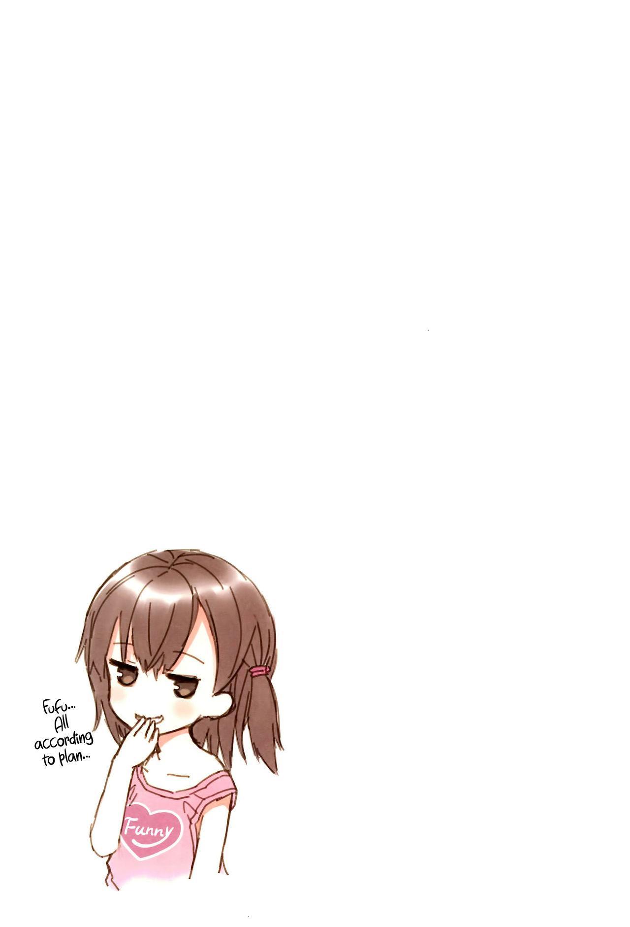 Miu-chan to Hajimete no H 30