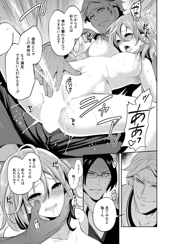 COMIC Mugen Tensei 2020-11 15