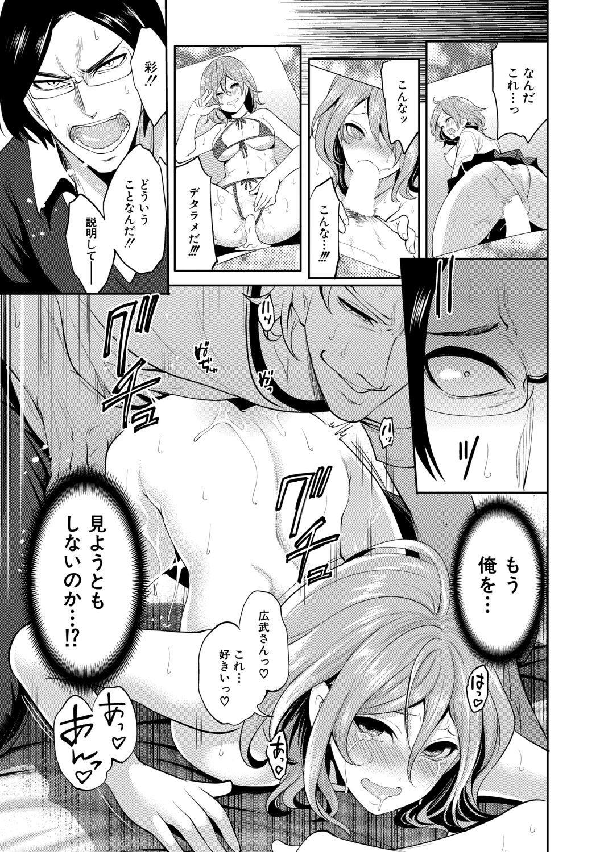 COMIC Mugen Tensei 2020-11 23