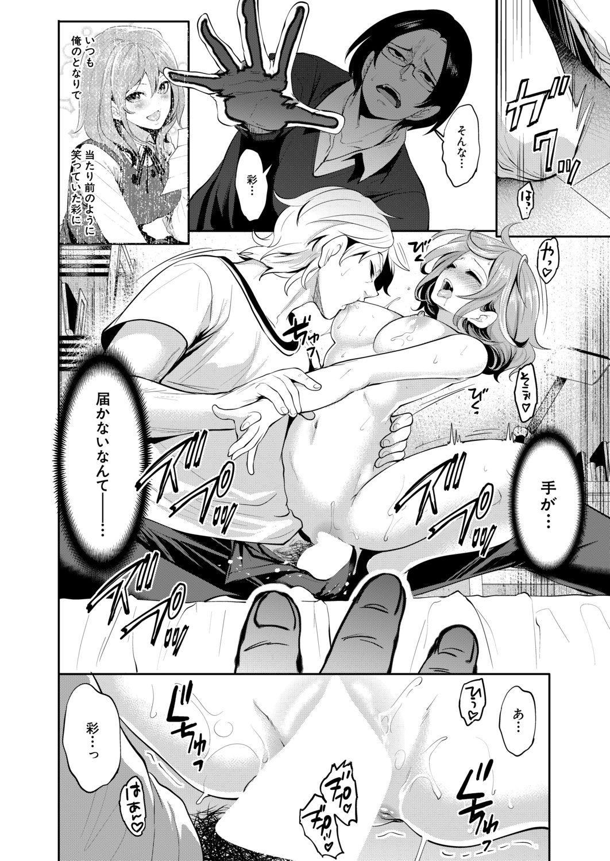 COMIC Mugen Tensei 2020-11 24