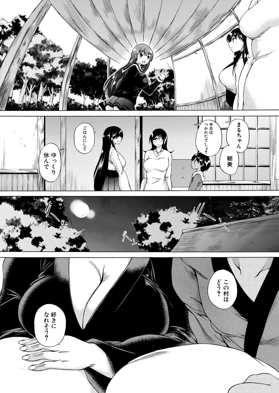 COMIC Mugen Tensei 2020-11 258
