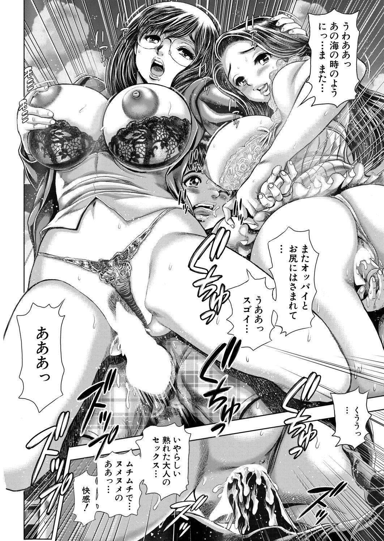 COMIC Mugen Tensei 2020-11 468