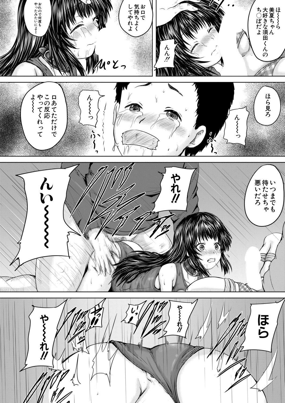 COMIC Mugen Tensei 2020-11 558