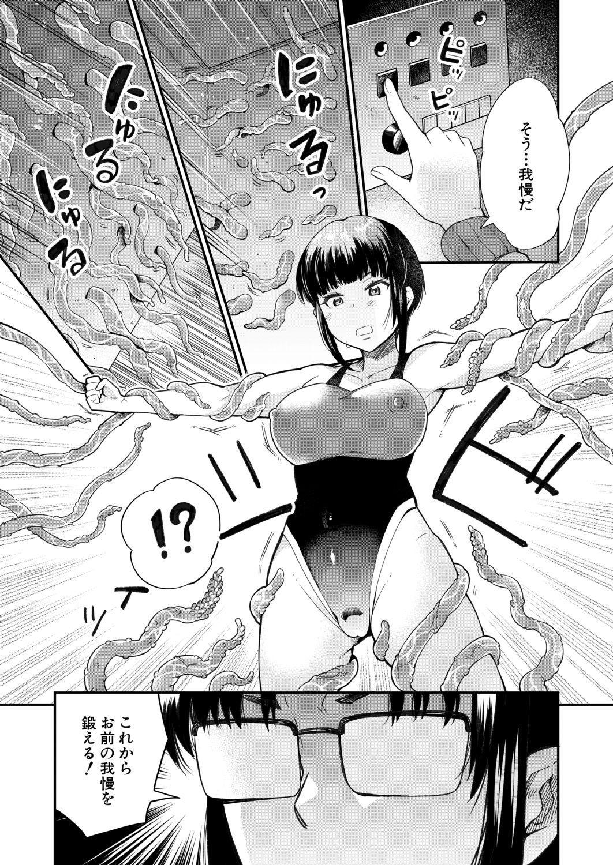 COMIC Mugen Tensei 2020-11 585