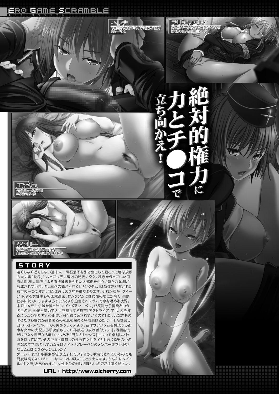 COMIC Mugen Tensei 2020-11 691