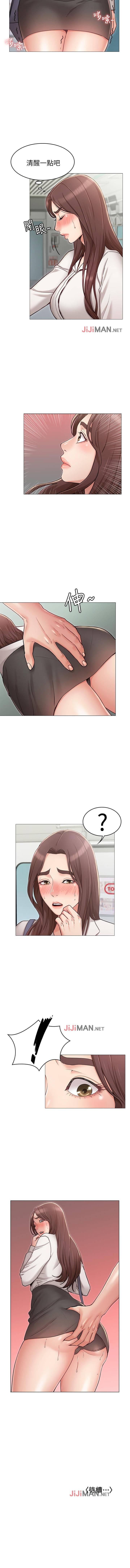 【周六连载】女友的姐姐(作者:橡果人&獵狗) 第1~23话 34
