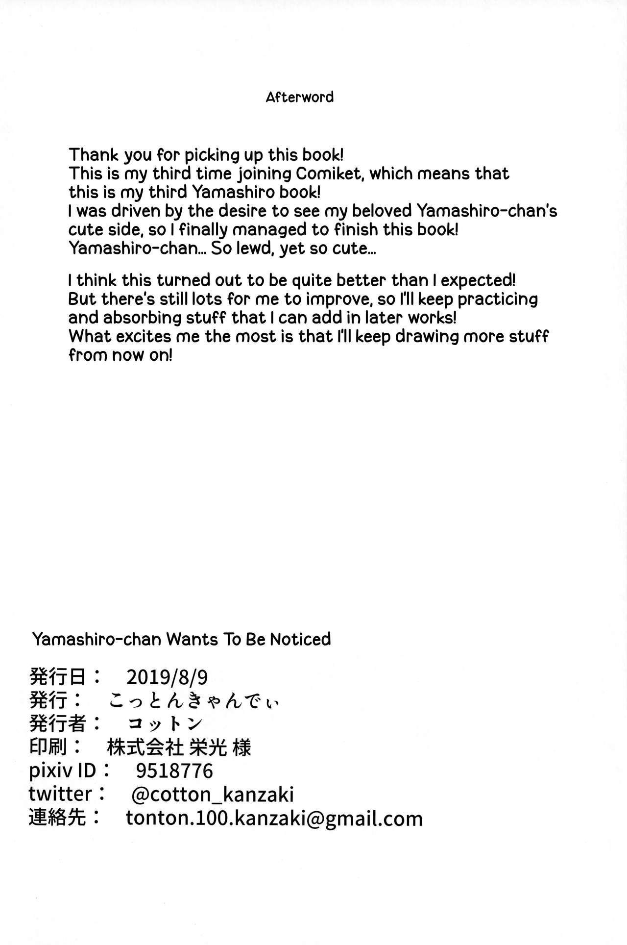 (C96) [Cotton Candy (Cotton)] Yamashiro-chan wa Kamatte Hoshii | Yamashiro-chan Wants To Be Noticed (Azur Lane) [English] [EHCOVE] 21