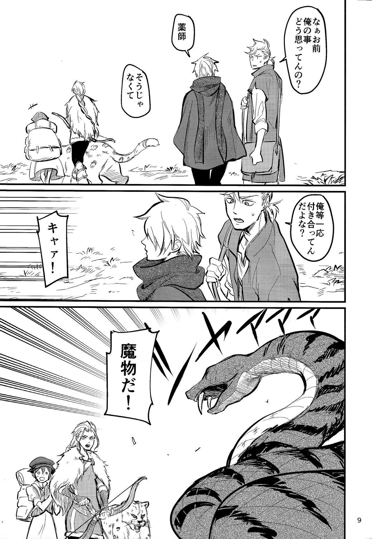 Shoujiki-sha wa ai o miru 6