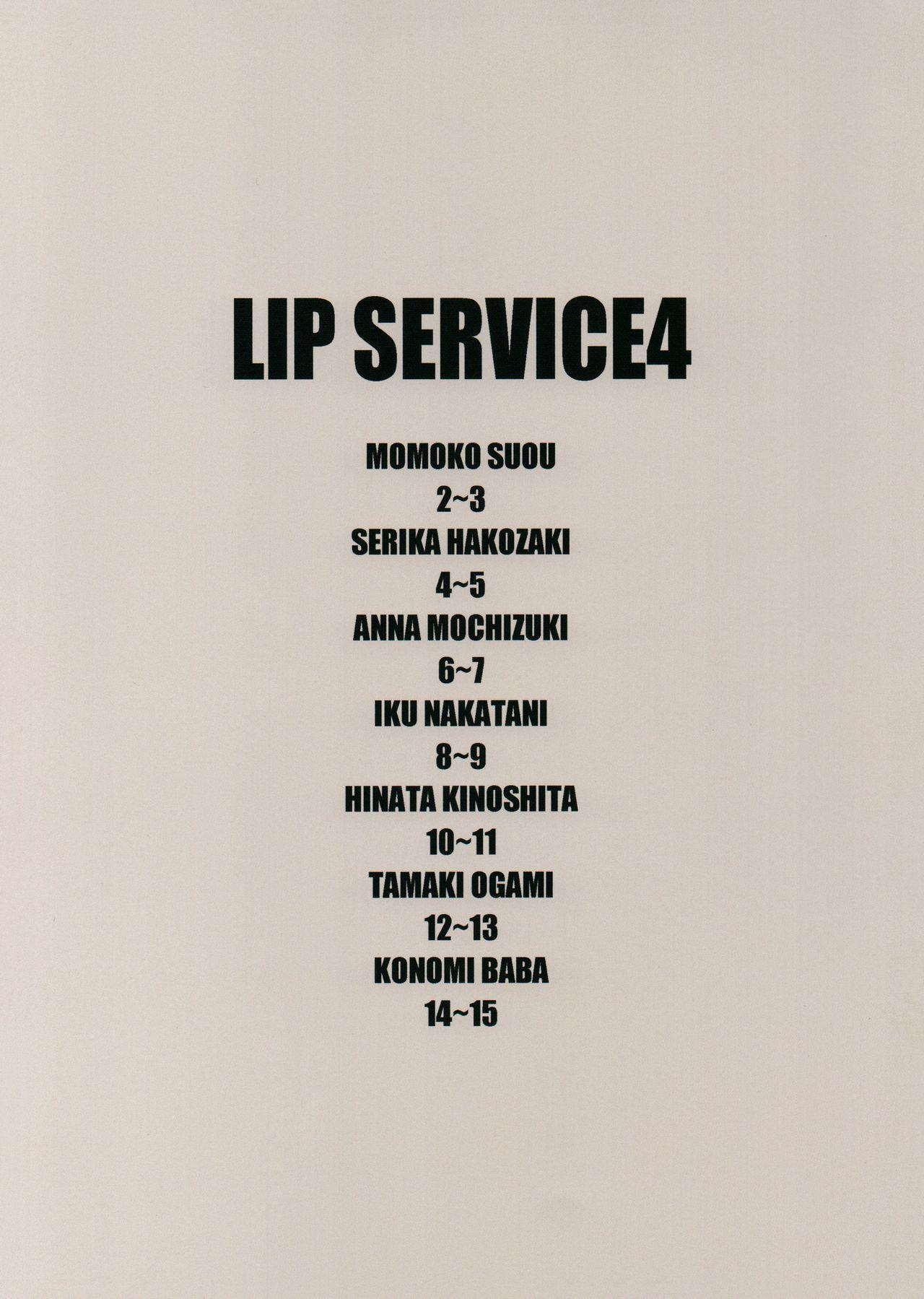 LIP SERVICE 4 1