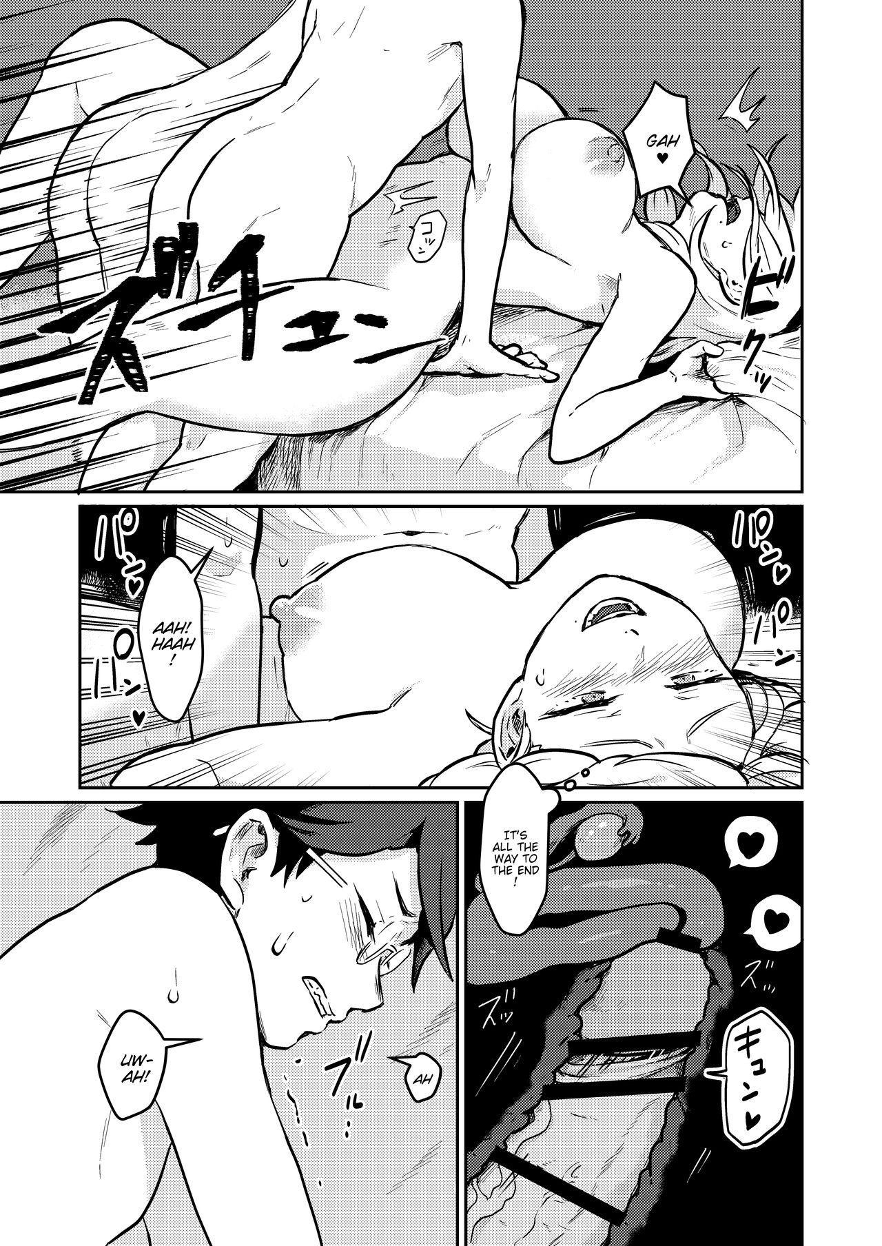 [kitsunekopandanuki (pandanuki)] Tonari no Kirei na Itome Onee-chan wa Hontou wa Dosukebe de Itsumo Boku no Koto o Neratte ita  | The beautiful Itome Onee-chan from next door was always lewdly trying to get to me [English] {WitzMacher} 25