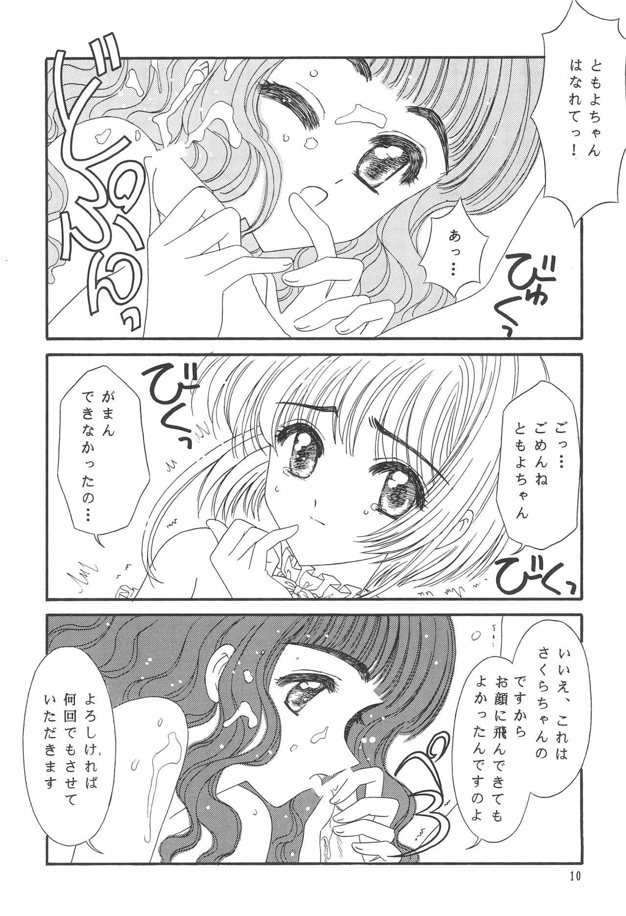 Showbaku 11