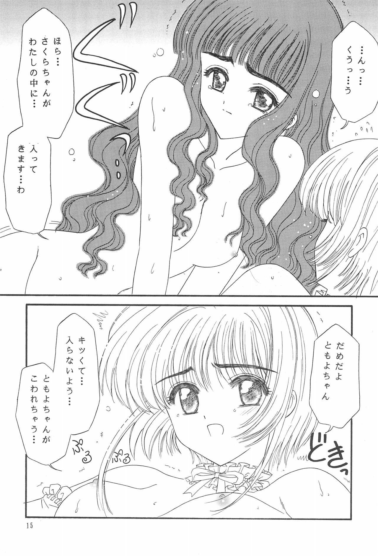 Showbaku 16