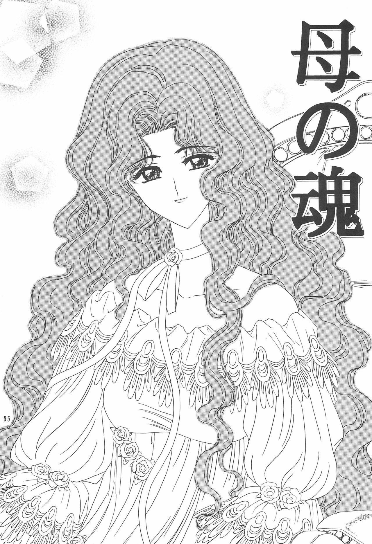 Showbaku 36