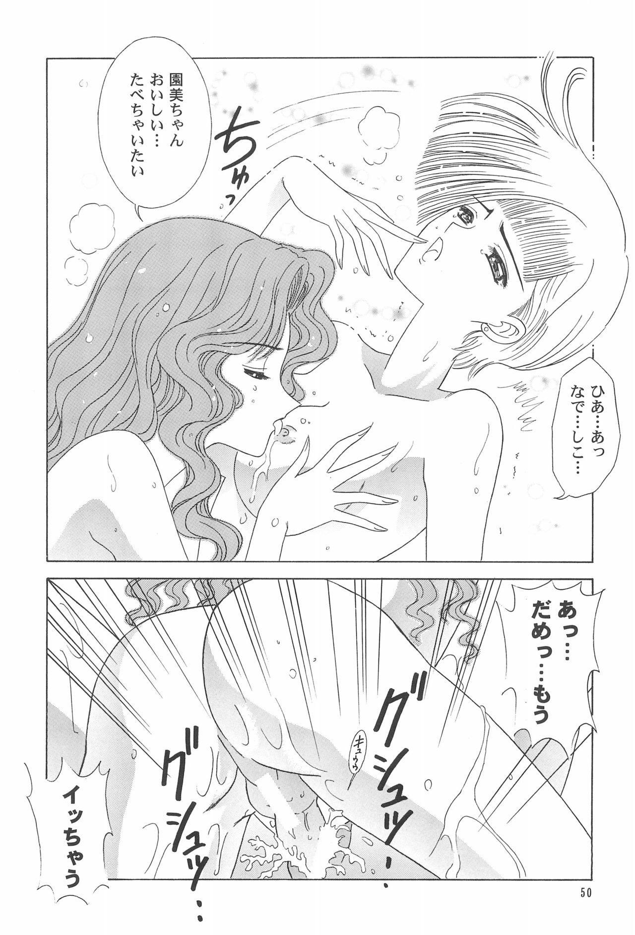 Showbaku 51