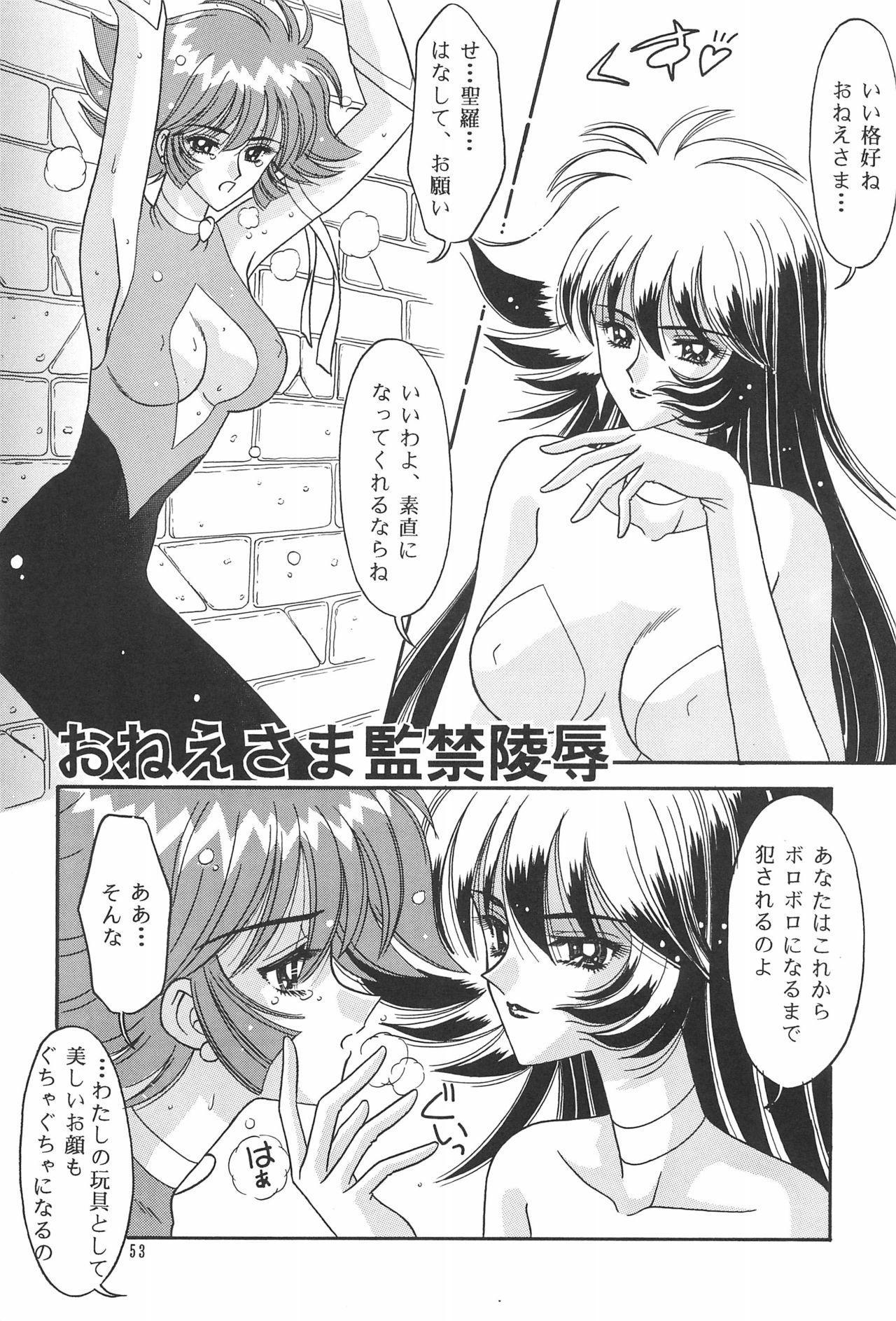 Showbaku 54