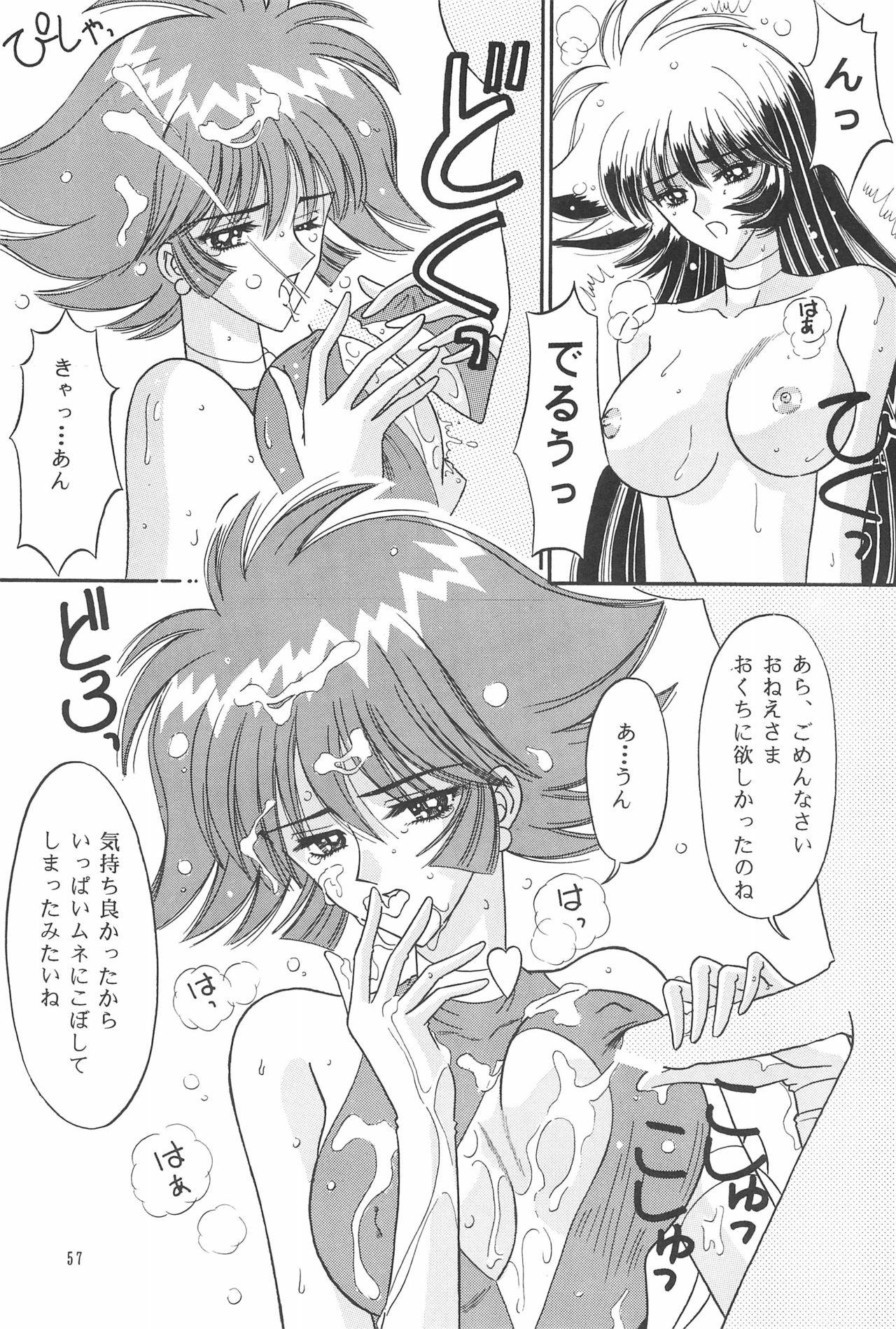 Showbaku 58