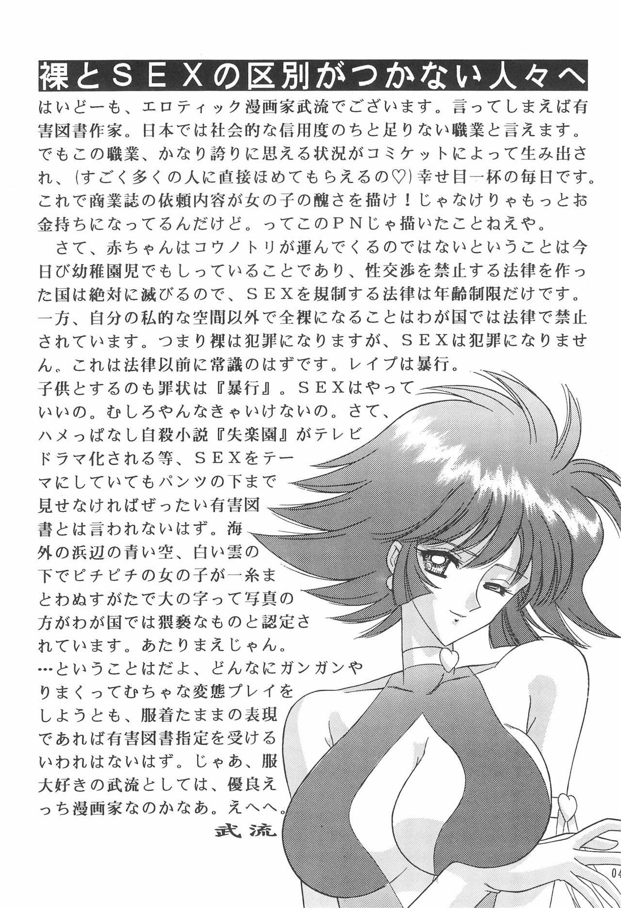 Showbaku 5