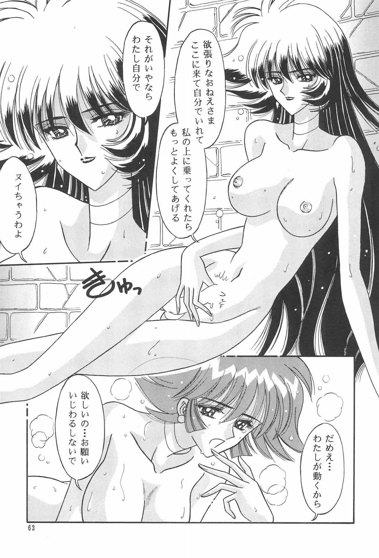 Showbaku 64