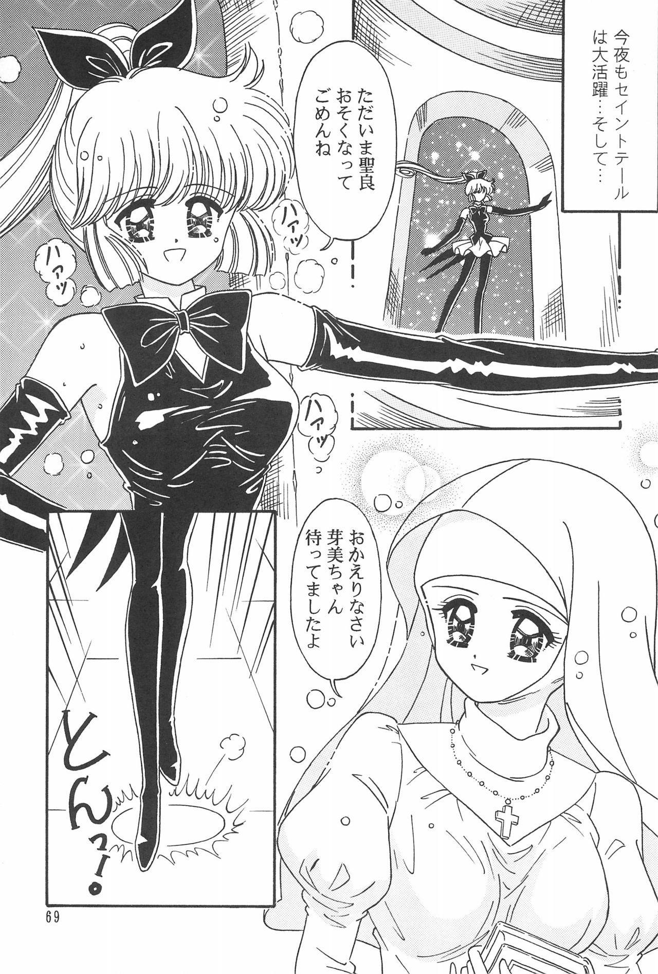Showbaku 70