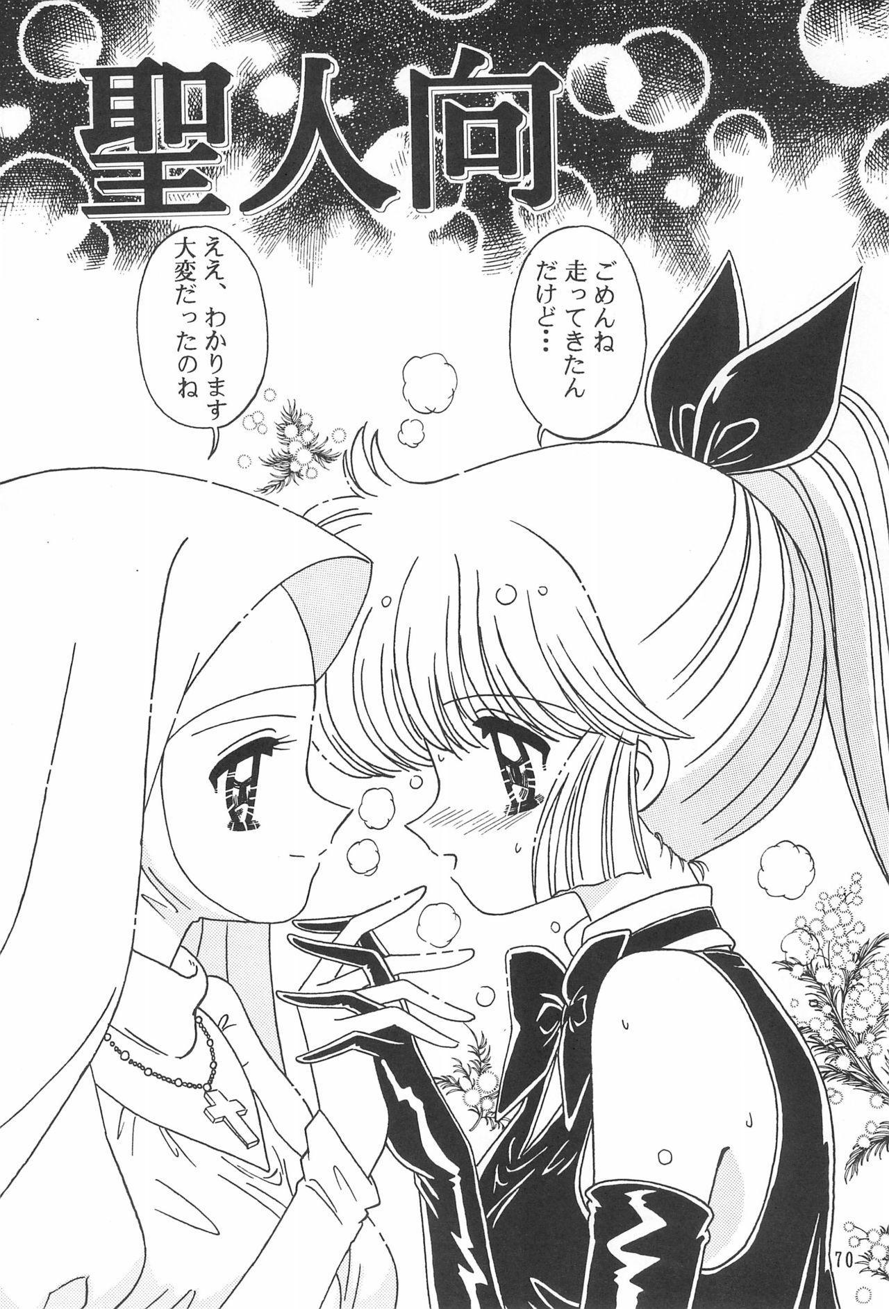 Showbaku 71