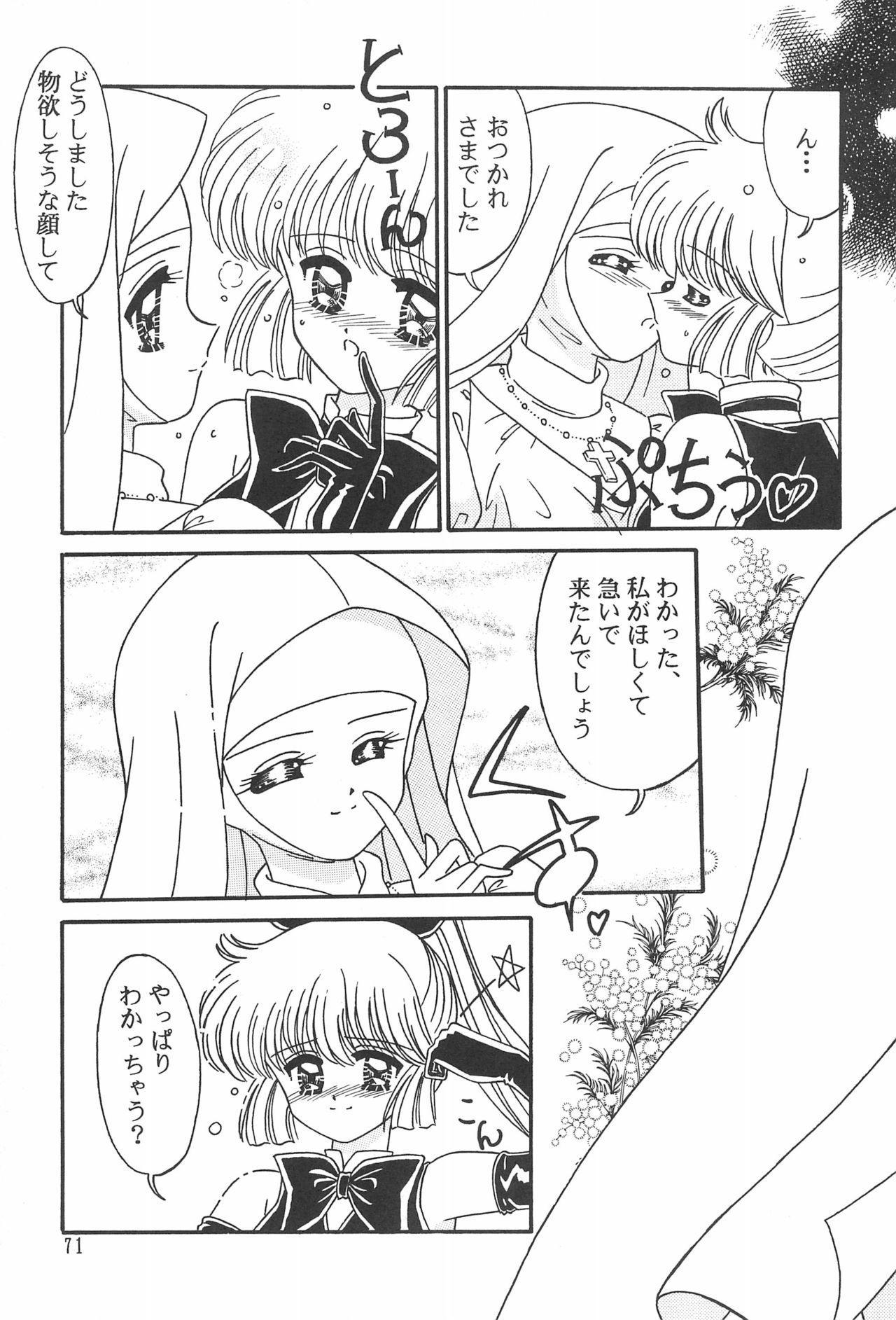 Showbaku 72