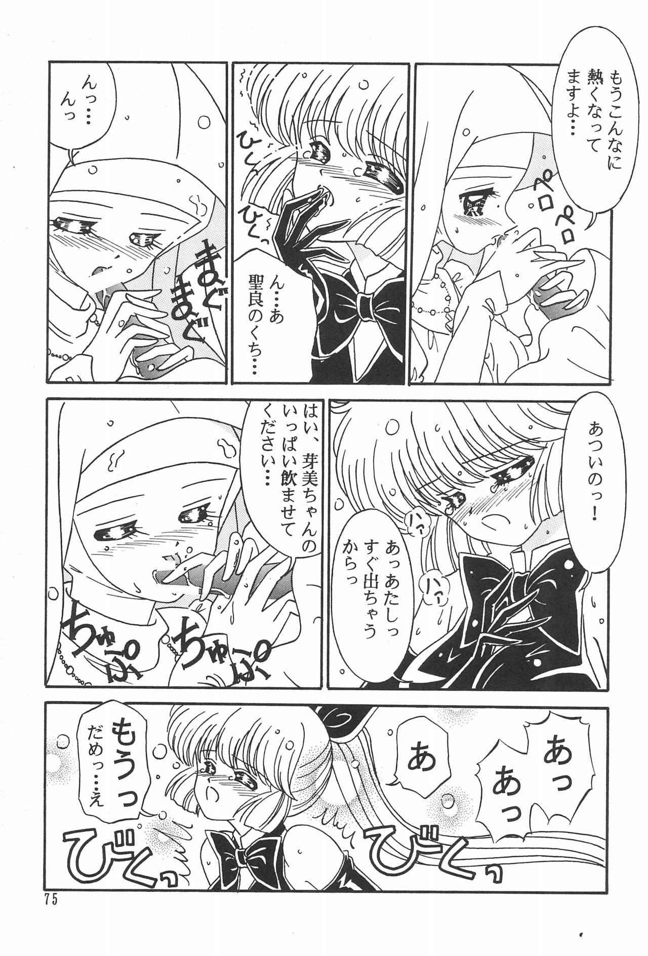 Showbaku 76