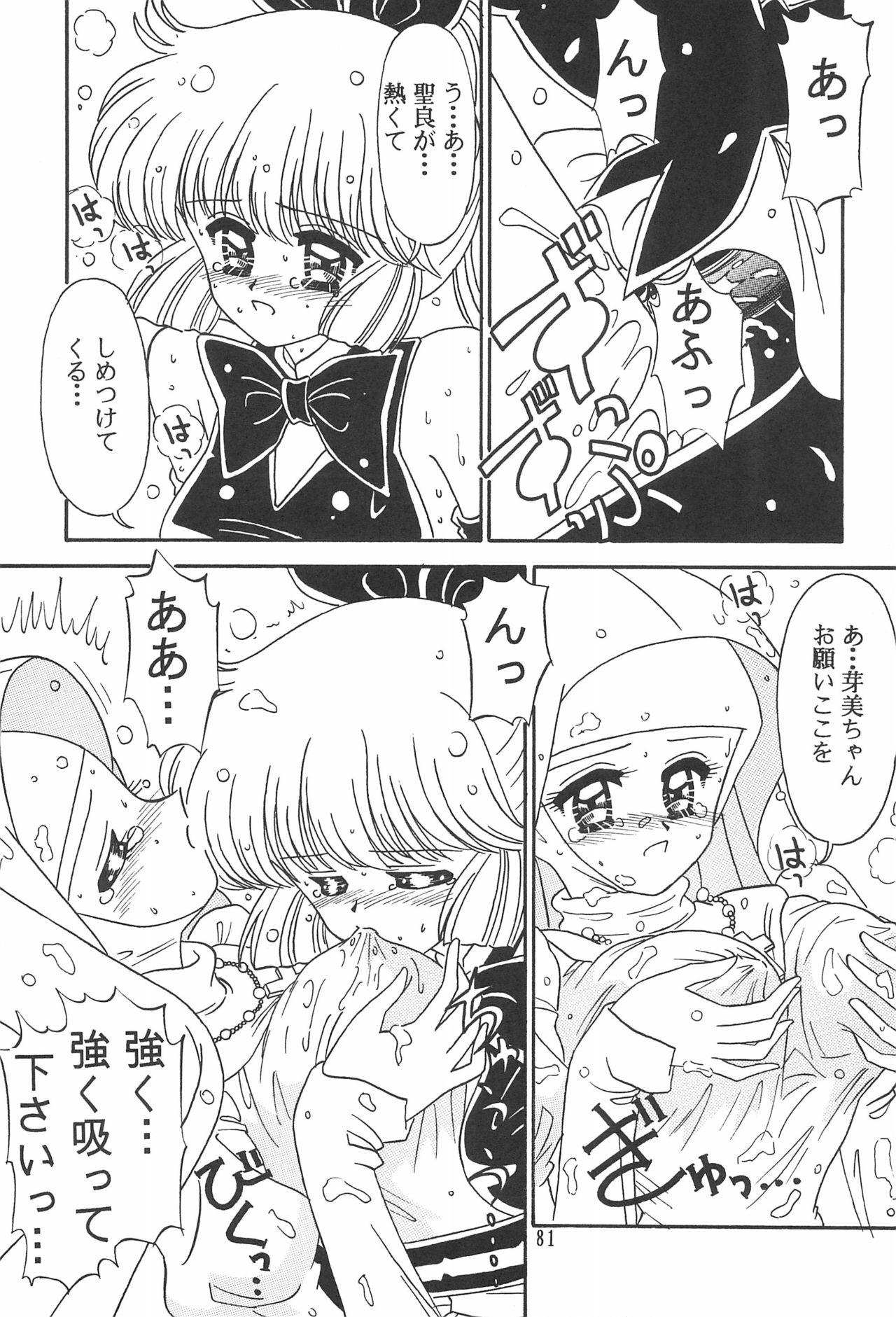 Showbaku 82