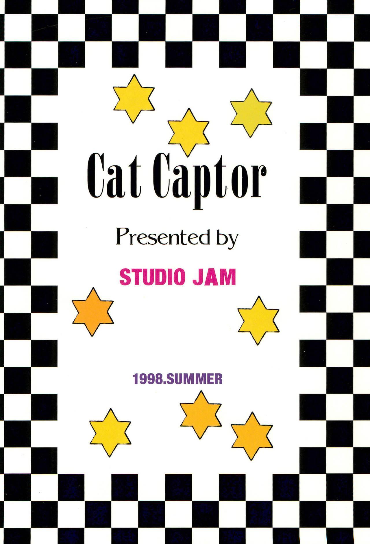 Cat Captor 39