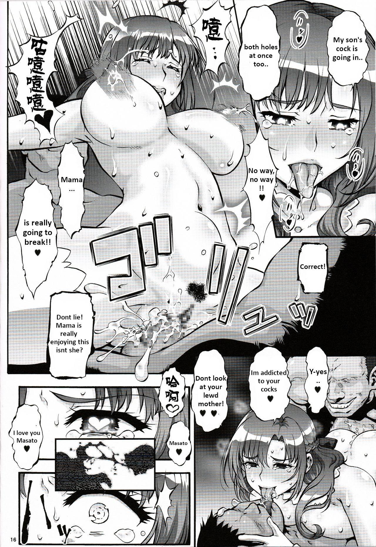 Tsuujou Seikou ga Zentai Koubi de ni Ana OK no Okaasan wa suki desu ka? 11