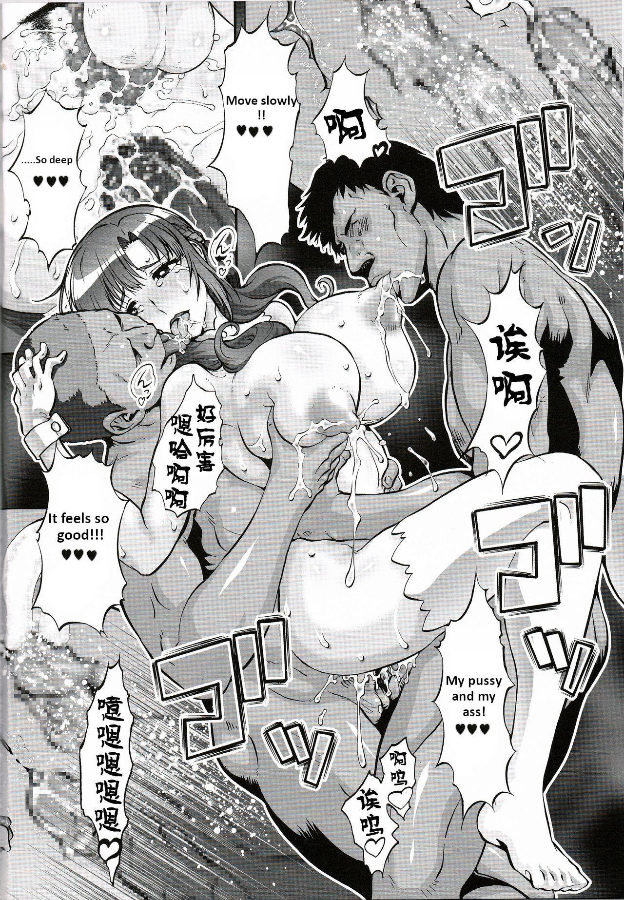 Tsuujou Seikou ga Zentai Koubi de ni Ana OK no Okaasan wa suki desu ka? 15