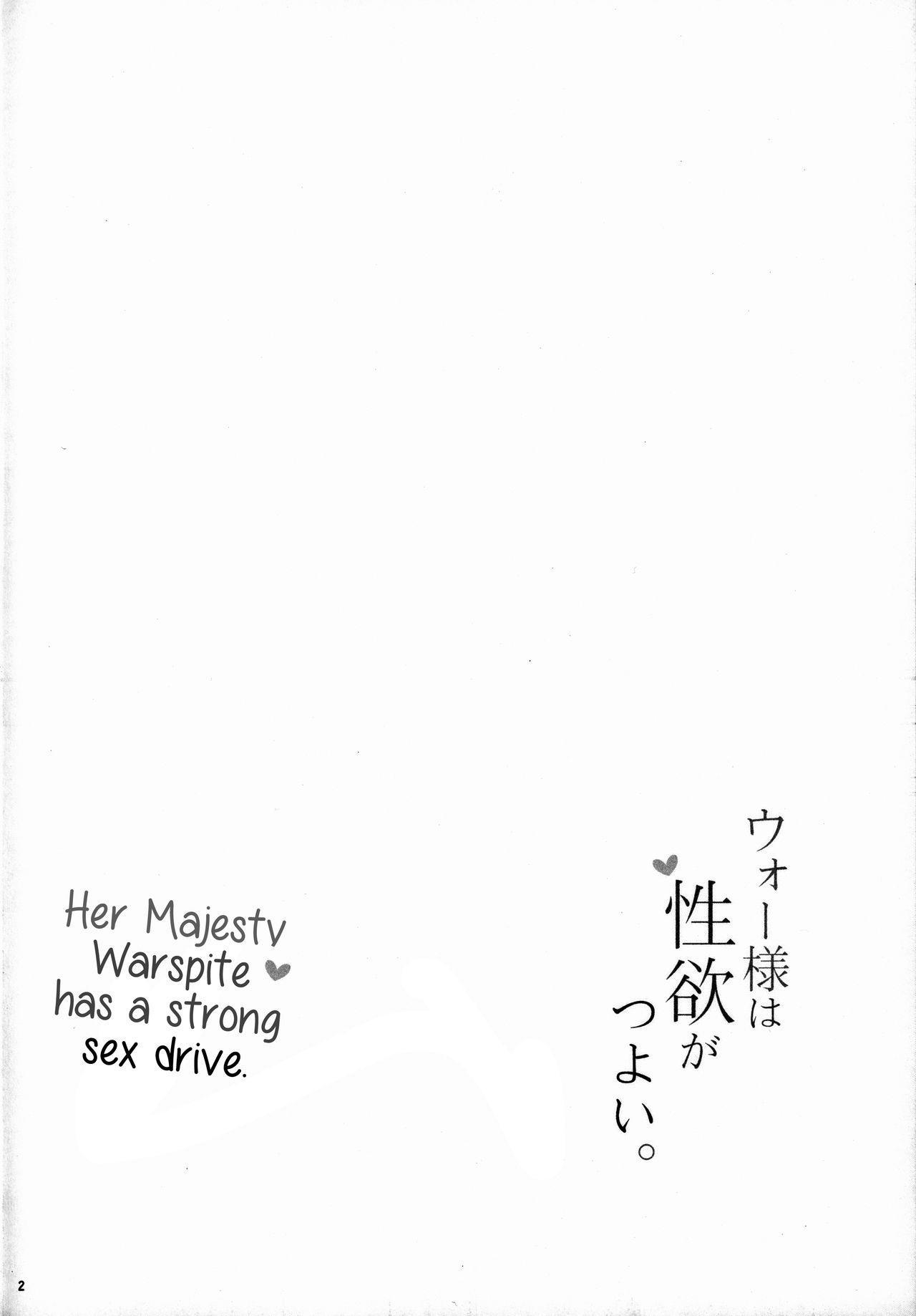 War-sama wa Seiyoku ga Tsuyoi.   Her Majesty Warspite has a strong sex drive. 2