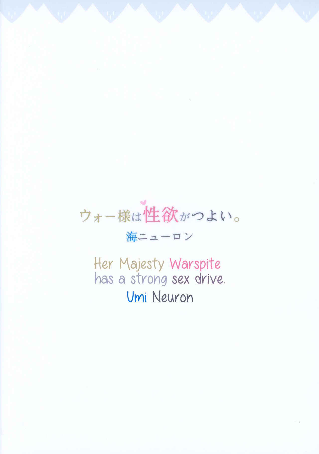 War-sama wa Seiyoku ga Tsuyoi.   Her Majesty Warspite has a strong sex drive. 28