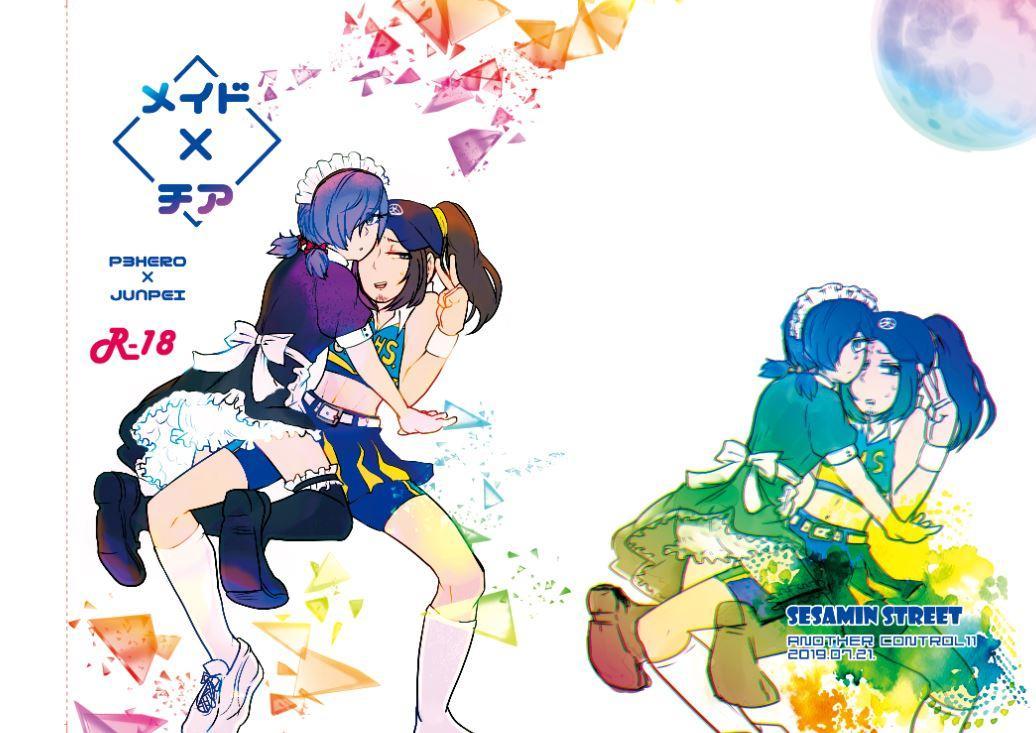 Maid x Cheer P3Hero x Junpei 15